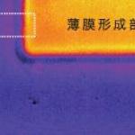 シリコン基板の応力分布のラマンイメージング